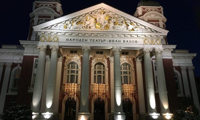 ТеатърИван Вазов в София